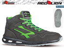 Bota HUMMER S3 SRC RL10174 Red Lion Infinergy