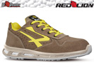 Zapatilla ADVENTURE S1P SRC Red Lion. RL20076